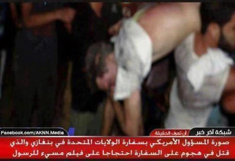 Ambassador Stevens in Libya: Just Wrong (CIA) Place, Wrong Time?