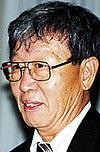 Jeong H. Im